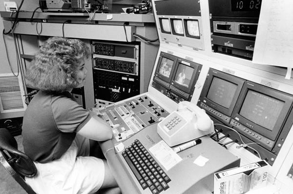 1980s SimplotMicron Center 1987