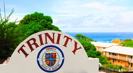 A photo of the Trinity campus