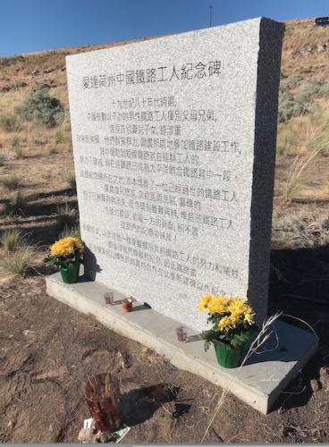Monument near King Hill, Idaho.